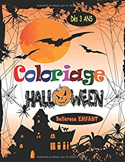 Le Livre De Coloriage D Halloween Coloriages D Halloween