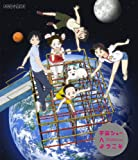 Welcome to THE SPACE SHOW [Regular Edition] [Blu-ray]