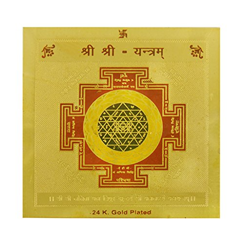 Ratnatraya Shree Shree Wallet/Pocket Yantra For Vastu | Yantra For Fulfilling Desires and Wealth Prosperity (Shree Copper Yantra)