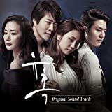 [CD]誘惑 OST (SBS TVドラマ)(韓国盤)