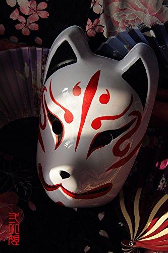 Mascara de kitsune