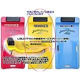 ライル(LISLE) 軽量サービスクリーパー(寝板) 93102(黄)-HAPPY