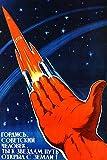 "Soviet Space Program Propaganda Poster ""Style 1"" 24""x36"""
