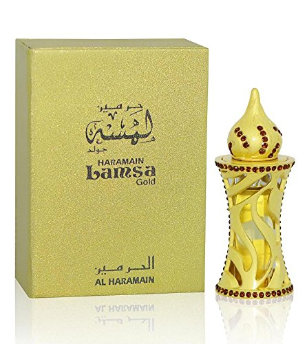 Lamsa Gold - Alcohol Free Arabic Perfume Oil Fragrance for Men and Women (Unisex)