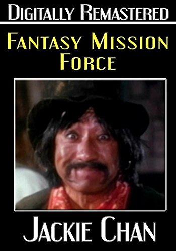 Fantasy MiГџion Force