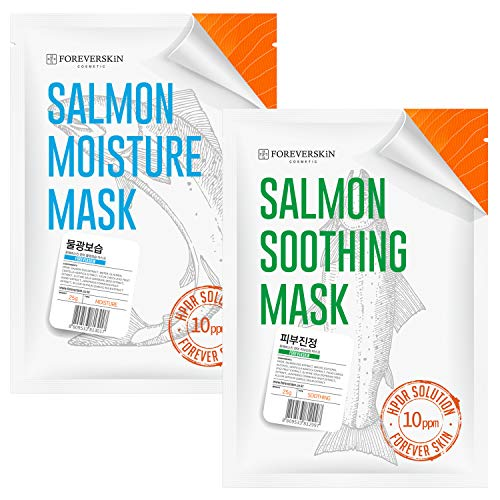 Face Mask with Salmon DNA – 2 SETS HPDR 1 Facial Packs Professional Dermatology Care Moisturizing Soothing
