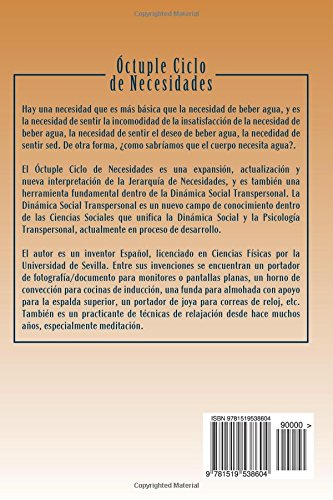 Óctuple Ciclo de Necesidades (Spanish Edition): Miguel Angel de la Torre: 9781519538604: Amazon.com: Books