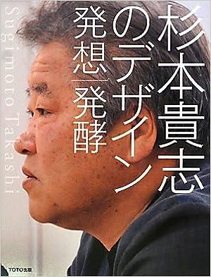 貴志 中野