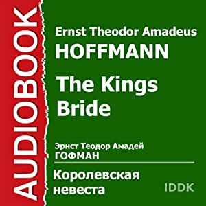 The King's Bride [Russian Edition] Audiobook