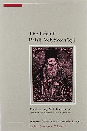 (English Translations: The Life of Paisij Velyckovs'kyj (Harvard Ukrainian Research Institute Publications))
