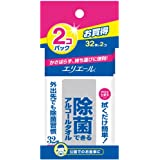 エリエール 除菌できるアルコールタオル 携帯用 お買い得 64枚入り(32枚×2個)