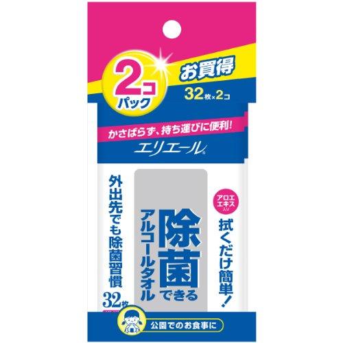 外出先でも気軽に除菌! エリエール 除菌できる アルコールタオル携帯用 32枚×2パック 36入 B00JZF07RM