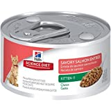 Hill's Science Diet Kitten Savory Salmon Entree Minced Cat Food, 3-Ounce Can, 24-Pack by Hill's Science Diet
