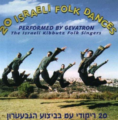Dancing Folk Israeli - 20 Israeli Folk Dances