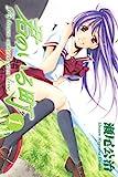 Kimi no Iru Machi 1 (Kimi no Iru Machi, #1)