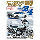 Mr.Bike BG 2021年1月号