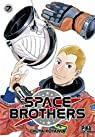 Space Brothers, tome 7 par Koyama