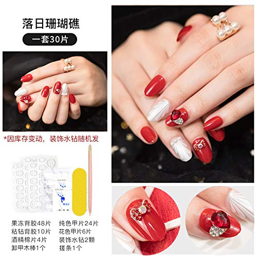 NEW net red wear armor finished nail piece removable with free removal nail stickers female bride patch fake,Sunset Reef (round armor)
