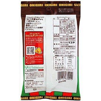 Masuya Japan onigiri rice crackers CRASH double soy sauce taste 45g x 10 bags
