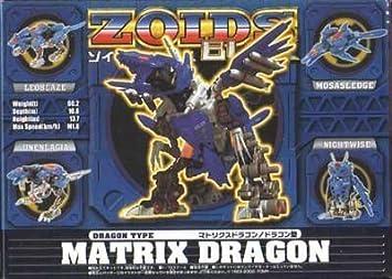 ZOIDS ゾイドブロックス マトリクスドラゴン ドラゴン型