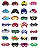 Best Birthday Party Favors - Superhero Masks, Superhero Party Supplies by SharpHero Review