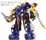 Tokumei Sentai Go-Busters Buster machine RH-03 Rabbit