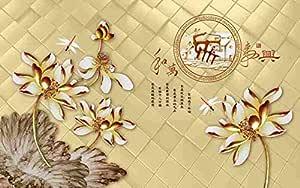 Print.ElMosekar MDF Wallpaper 270 centimeters x 310 centimeters , 2725613879444