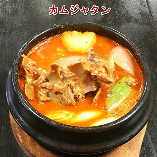 カムジャタン たっぷり800g 韓国料理