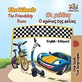 The Wheels the Friendship Race%3A Englis...