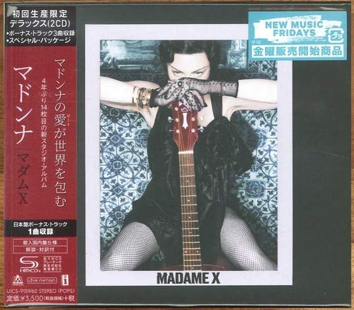 (Madame X (Deluxe Edition) (Japanese SHM-CD))