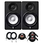 Yamaha HS Series HS5 2-Way 70W Bass Reflex Bi amplified Nearfield Powered Studio Monitor Pair Bundle...
