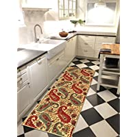Custom Size Beige Multicolor Paisley Rubber Backed Non-Slip Hallway Stair Runner Rug Carpet 31 inch Wide Choose Your Length 31in X 8ft