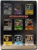 ポケモンカードゲームDP 映画公開記念 プレミアムシート2008