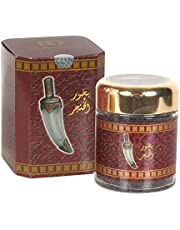 Bakhour by BANAFA For OUD, 50g, Alkhenjr