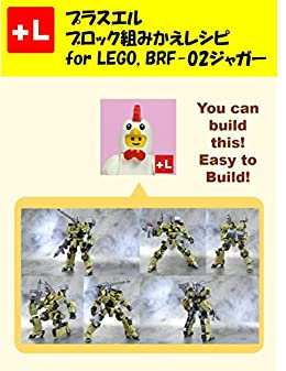 PlusLs Alternative Instruction BRF Jaguar: You Can Build The BRF02 Jaguar  Out Of Your Own