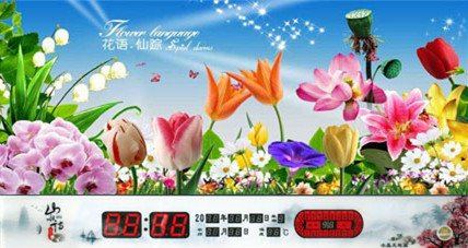 Imoerjia Ultra-Thin Ice Crystal Digital Calendar No Box 24 Solar Terms Temperature Landscape Wall-Mounted Electronic Wall Clock,7942Cm Slim with 24 Solar Terms,2Cm,17 Flowers Sin Trail by Imoerjia