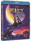 DVD : Aladdin (Region Free Blu-Ray) (Hong Kong Version / English Language. Mandarin & Cantonese Dubbed) 阿拉丁 (真人版)