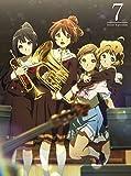 【Blu-ray】響け!ユーフォニアム 7