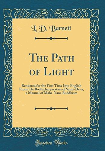 Path Into Light - 4