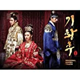 [CD]皇后 OST (MBCドラマ) [主演:ハ・ジウォン、ジュ・ジンモ][参加:SISTAR/ソユ、ジア