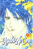 Ayashi No Ceres 7 La Leyenda Celestial/ Ceres, Celestial Legend (Spanish Edition)