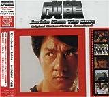 Best Album by Jackie Chan (2006-09-20)