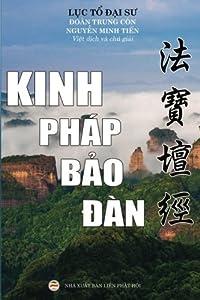Kinh Phap Bao Dan: Luc To Dai Su Phap Bao Dan Kinh - Viet dich va chu giai (Vietnamese Edition)