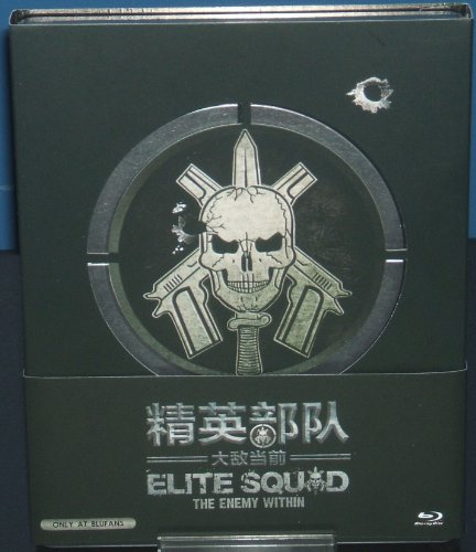 Elite Squad The Enemy Within Blufans Edition Blu-ray Viva Metal Box / Steelbook [LIMITED TO 500 COPIES]