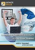 Certified SolidWorks Associate (CSWA) Exam Training [Online Code]