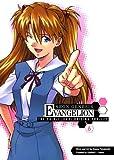 Neon Genesis Evangelion: The Shinji Ikari Raising Project Volume 6