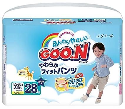 N Primera Calidad Japonés Pañales-Calzoncillos Pants para Niños, BIG Talla XXL