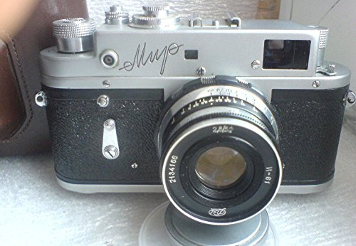 (MIR ZORKI USSR Soviet Russian 35mm RF Leica Copy Camera)