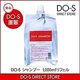 DO-S シャンプー 1000ml ネット用