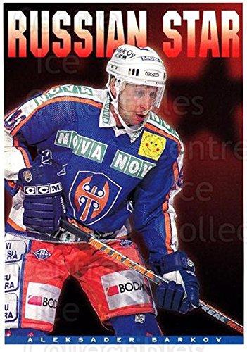 fan products of (CI) Alexander Barkov Hockey Card 1994-95 Finnish Tappara Tampere Postcards 1 Alexander Barkov